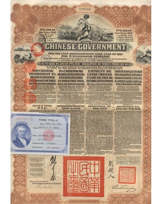 The Chinese Government. Emprunt de l'Etat Chinois 5% Or 1913 de Réorganisation (Banque Russo-Asiatique). Avec Form TFEL-2