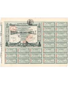 Cie Universelle du Canal Interocéanique de Panama. 1884. Signature V. de Lesseps