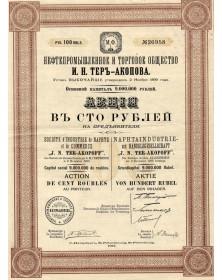 Sté d'Industrie de Naphte et de Commerce ''J.N. Ter-Akopoff''