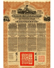 The Chinese Government. Emprunt de l'Etat Chinois 5% de 1913 de Réorganisation (Hong Kong & Shanghai Bank)