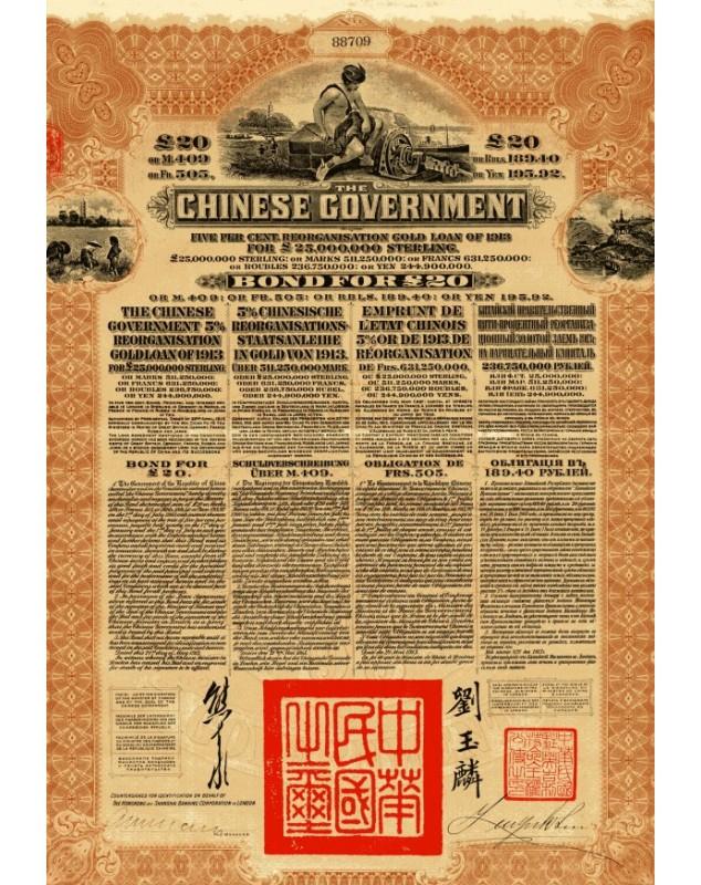 Emprunt de l'Etat Chinois 5% de 1913 de Réorganisation  (Hong Kong & Shanghai Bank)