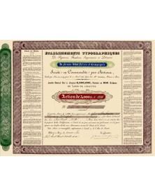 Ets Typographiques de Papeterie, Fonderies, Imprimeries et Librairies de Firmin DIDOT