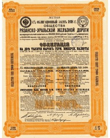 Riazan-Uralsk Railway Co. - 4% Loan 1898