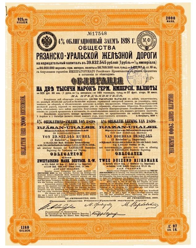 Riazan-Uralsk Railway Co. - 4% Loan 1898
