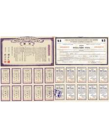 Emprunt Public du Gouvernement de Kwang-Tung