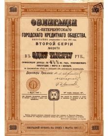 Sté du Crédit Foncier de la Ville de St. Petersbourg  2ème série de la 5ème émission