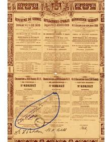 Royaume de Serbie - Emprunt 4,5% or 1909