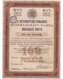 Banque Foncière de St-Pétersbourg-Toula