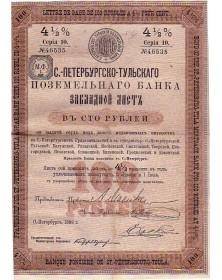 Banque Foncière de St Petersbourg-Toula