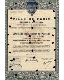 Ville de Paris - Emprunt à Lots 3% 1948 (annulé)