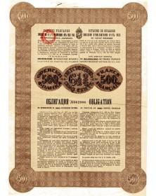 Royaume de Bulgarie - Emprunt 6,5% 1923 de l'Etat Bulgare