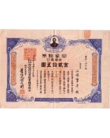 Nishiyamaguchi-Mura Shinyo Hambai Kobai Kumiai YS