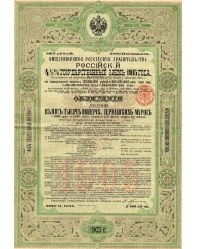 Gouvernement Impérial de Russie - Russian 4.5% State-Loan of 1905. 5000 RMarks
