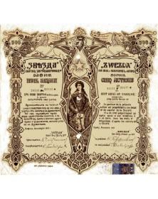 ZWEZDA - Sté Bulgare d'Assurances