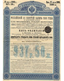 Gouvernement Imperial de Russie - Emprunt Russe Or 3% 1896.  937,50 Rbl (2500F)