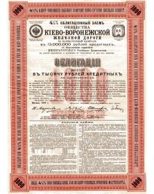 Cie du Chemin de Fer de Kief-Voronège - Emprunt 4,5% Kief/kiev/Kiew