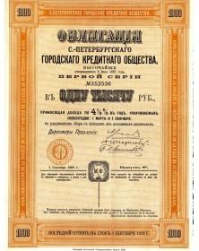Sté du Crédit Foncier de la Ville de St. Petersbourg