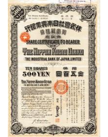 The Nippon Kogyo Ginko -(Industrial Bank of Japan Ltd)
