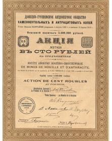 Mines de Houille et d'Anthracite de Donetzko-Grouchewskoé