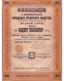 Sté du Crédit Foncier  de St Petersbourg