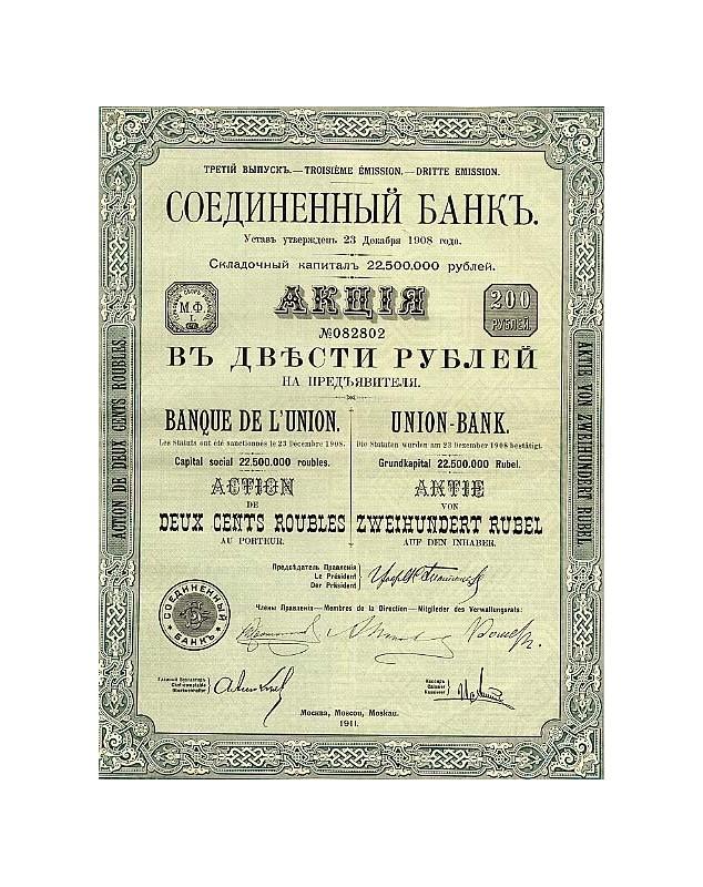 Banque de l'Union, Union-Bank. 1911