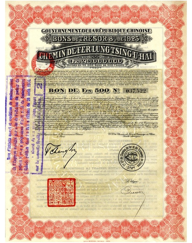Railroad Chemin de Fer Lung-Tsing-U-Hai - Gouvernement de la République Chinoise - 8% 1925