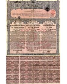 Emprunt du Gouvernement Impérial Ottoman 4% 1905