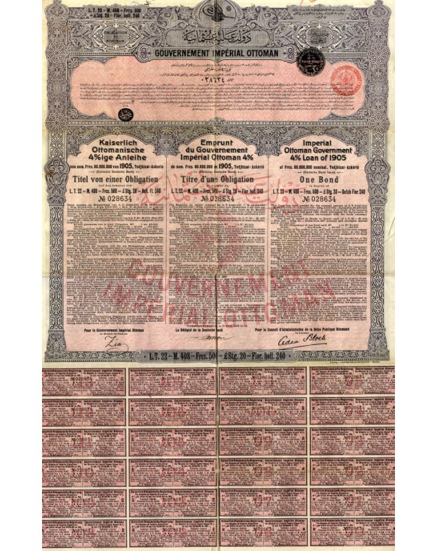 Imperial Ottoman Government - 4% Loan of 1905