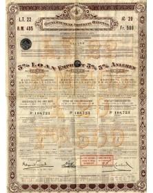 Gouvernement Impérial Ottoman Emprunt 5% 1896