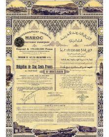 Gouvernement Impérial du Maroc