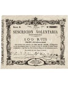 Suscricion Voluntaria Reintegrable