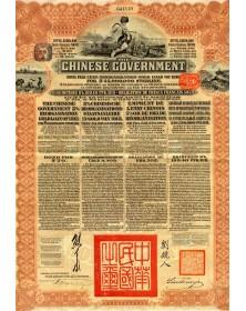 Emprunt de l'Etat Chinois 5% Or 1913 de Réorganisation