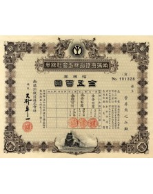 Manchukuo. The South Manchuria Railway Co., Ltd.