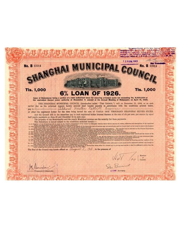 Shanghai Municipal Council - Emprunt 6% 1926