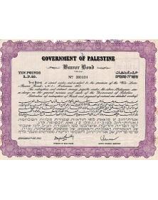 Gouvernement de la Palestine