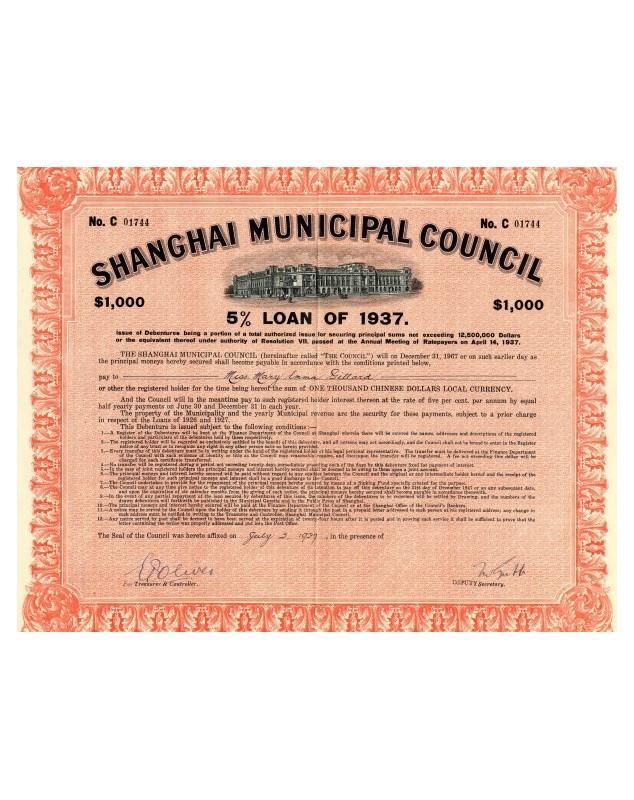 Shanghai Municipal Council - Emprunt  5% 1937