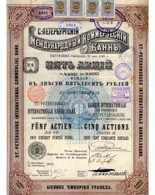 Banque Internationale de Commerce de St-Petersbourg