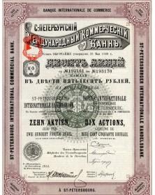 Banque Internationale de Commerce de St Petersbourg