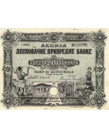 Banque Leskovac