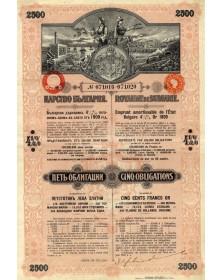 Royaume de Bulgarie - Emprunt de l'Etat Bulgare 4,5% Or 1909