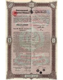 Gouvernement Impérial Ottoman - Emprunt avec Garanties spéciales 4% 1903