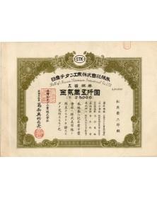Nissan Titanium Industrial Co. Ltd