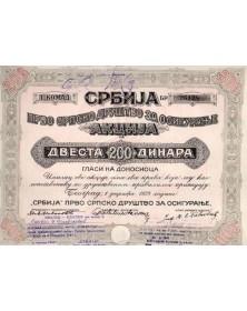 Groupe d'Assurances Serbes