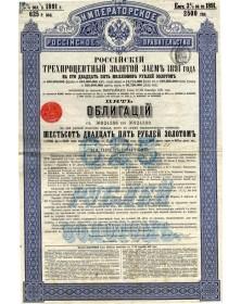 Gouv. Impérial de Russie - Emprunt 3% Or ,1891