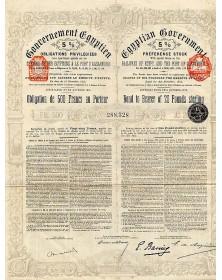 Gouvernement Egyptien - Ch. de Fer Egytiens & Port d'Alexandrie