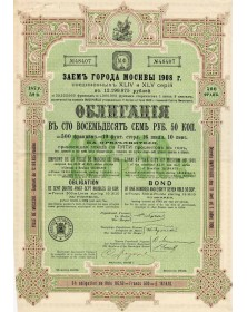 City of Moscow  - 5% Loan 1908, 44th and 45th Serie combined