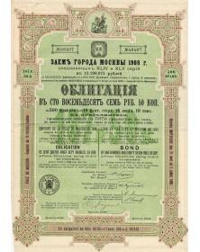 Ville de Moscou - Emprunt 5% 1908, 44 et 45èmes Séries réunies