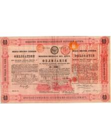 Cie du Chemin de Fer de Moscou-Smolensk. Série C, 1869