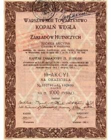 Sté Varsovienne des Charbonnages et de l'Industrie Minière
